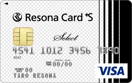 りそなカード《セゾン》