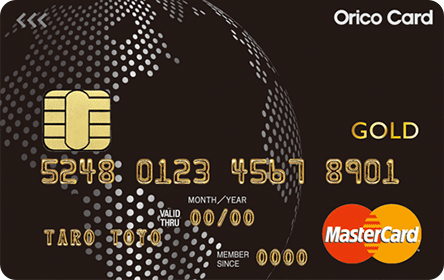 Orico Card THE WORLD
