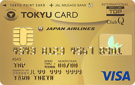TOKYU CARD ClubQ JMB ゴールド(コンフォートメンバーズ機能付)