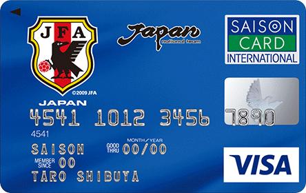 JAPANカードセゾン